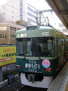 P2130034-1