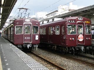 P9110042-1