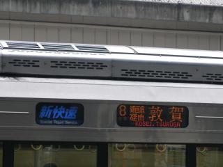 2006_1022a04181