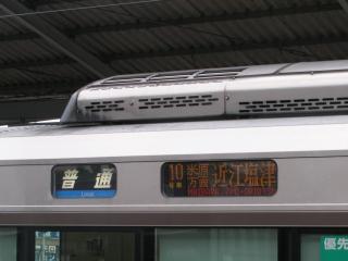2006_1027a04521