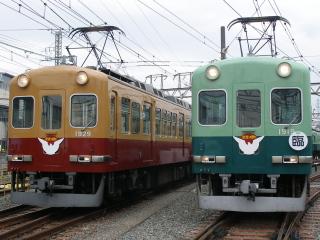 2006_1119a01621