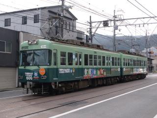P12100031a_2