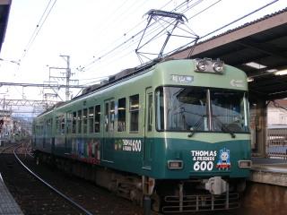 Pc0302021