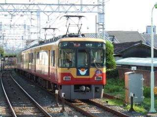 2007_081102531
