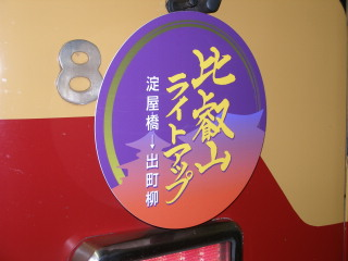 2007_0813a01331