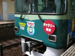 2007_091500471