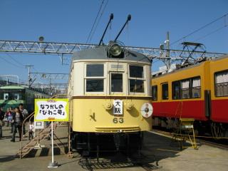 2007_1028a04521