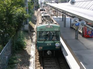 2007_1103a00631