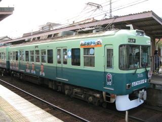 2007_1104b05211