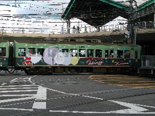 2007_1209a0122