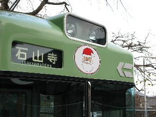 2007_1209a0190