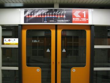 2007_12230295