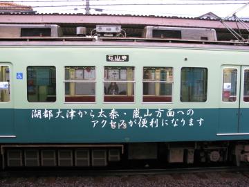 2007_12230355