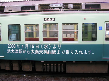 2007_12230366