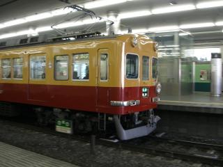 2007_020303631