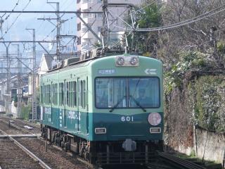 2007_0310a02161