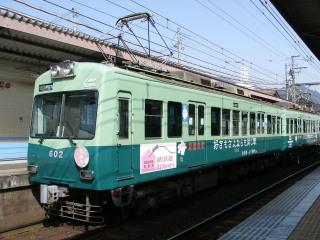 2007_0310a02181