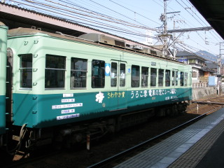 2007_0310a02191