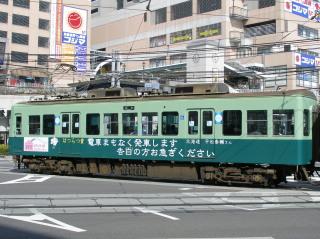 2007_0310a02581