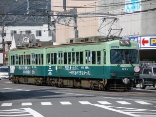 2007_0310a02741