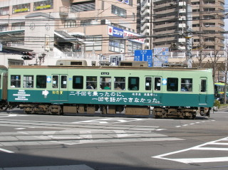 2007_0310a02761