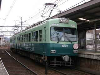 2007_0310a03161