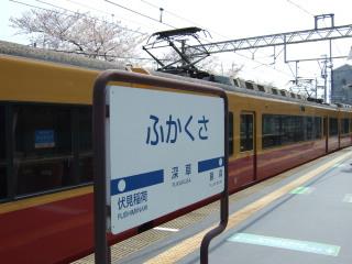 2007_040802001