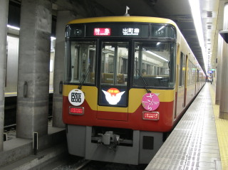 2007_0408a03461