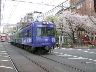 2007_0408a04201