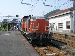 2007_0503a01651
