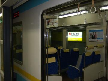 2008_01160042