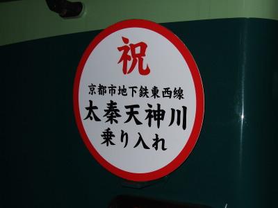 2008_01160076