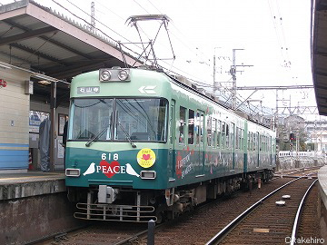 2007_02030275