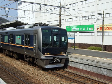 2008_03090028