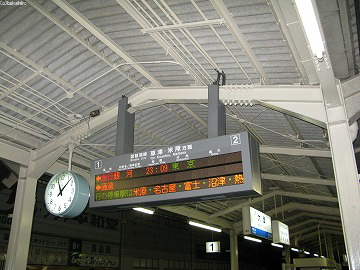 2008_0315a0283