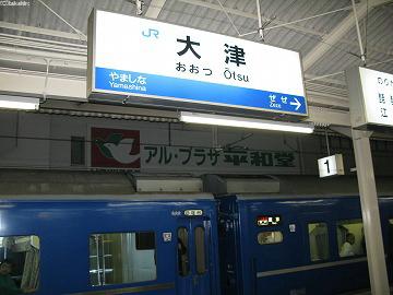 2008_0315a0290
