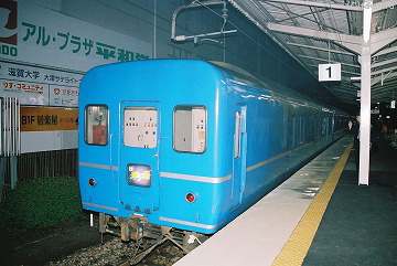 Fh020024