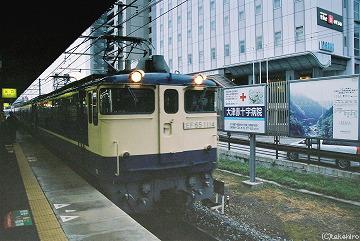 Fh0300021