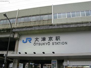 2008_0315a0327