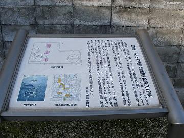 2008_0316b0058