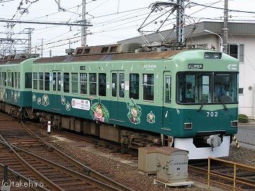 P9060193