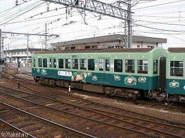 P9060198