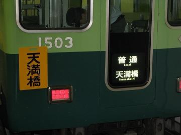 Img_6061