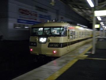Imgp0156