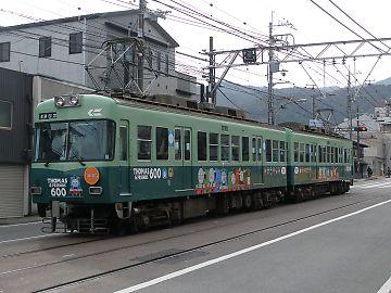 T_p1210002