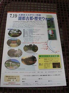 T_p6130066