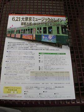 T_p6130067