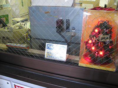 京阪電車のクリスマスツリー(伏見桃山。石山寺)