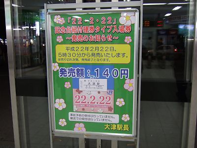 T_2010_02160106