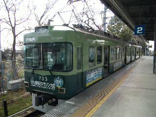 びわ湖毎日マラソン 応援電車〜京阪大津線
